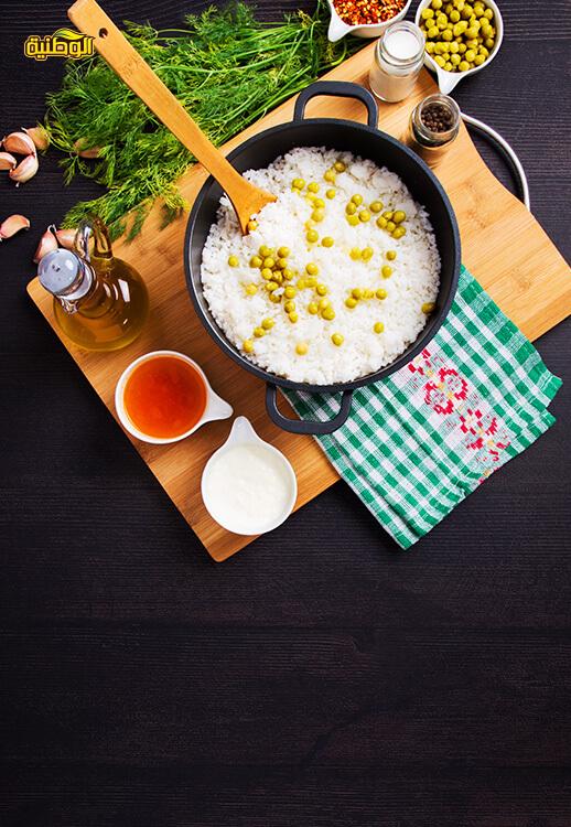 Walema Rice 500gm